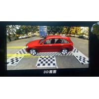 China High Definition Auto Reverse Camera System , Bird View System with CAN Decoder wholesale