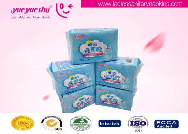 Quality 410mm Length Cloud Sensation Sanitary Napkins For Women'S Menstrual Period for sale