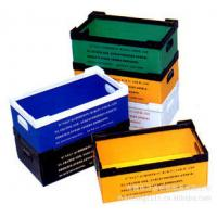 China 10mm 12mm Aging Resistance Plastic Hollow Corrugated Plastic Boxes wholesale