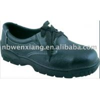 China safety shoes/working shoes(PU5228) wholesale