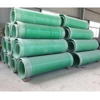 China FRP Cement Mortar Pipe wholesale