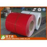 China ios9001 CE cert color coated corrosion resistance galvanied PPGI Steel Coil wholesale
