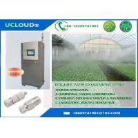 China High Pressure Water Mist System Water Cooling High Pressure Misting System For Greenhouse wholesale