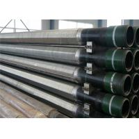 "China Carbon Seamless Steel Steel Casing Pipe With Many Stock From 2 3/8"" To 20""(73.02, 88.9 To508mm) wholesale"