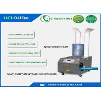 China Dust Supression Ultrasonic Transducer Humidifier With Three Hose Long Service Life wholesale
