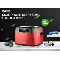 China Unique Design Christmas promotion gift 1.2L Ultrasonic Cleaning Machine for Jewelry cleaning wholesale