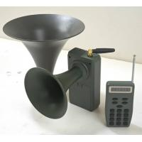 Buy cheap Bird caller,bird calls,hunting bird caller,bird bait,hunting product,sound machine,game call machine from wholesalers