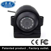 China Night Vision Vehicle CCTV Camera System With Metal Aluminum Alloy Shell PAL/NTSC wholesale