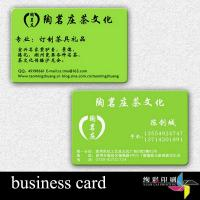 China CMYK Matte Microchip RFID Smart Cards 13.56mhz Spot Laminated For Business wholesale