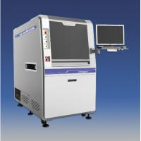 Buy cheap laser making system from wholesalers