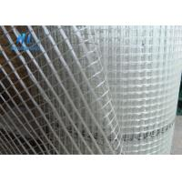 China Alkali Resistant Covering Stucco Fiberglass Wire Mesh EPS For Wall 1-300m Length wholesale