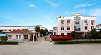 ZHANGJIAGANG CITY NANCHENG MACHINERY CO.,LTD