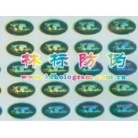 China 3D hologram  stickers wholesale