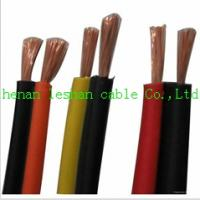 China electrical power cable manufacture on sale