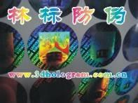 China car stickers wholesale