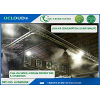 China Ucloud Water Cool Low Pressure Misting System 11L / Hour ESD Prevention wholesale