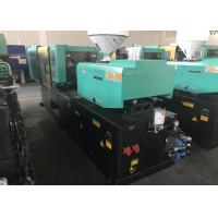 Buy cheap 130T  servo injection molding machine 380mm opening stroke 610*610 platen size from wholesalers