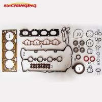 China FOR ALFA ROMEO 159 939A4.000 CHEVROLET CRUZE (J300) 2HO F18D4 Metal Engine Compartment Gasket Engine Gasket 93186911 wholesale