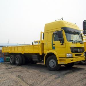 China SINOTRUK Yellow Heavy Cargo Truck 336HP Euro II 20-40Tons Model ZZ1257M4641V/M wholesale