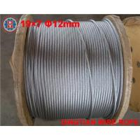 China Non rotating Steel wire rope on sale