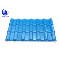 China SGS Roman Excellent Load-Carrying Ability Plastic Synthetic Resin Roof Tile wholesale