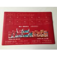 China Office Smooth Rubber Desk Pad Calendar Table Mat with large Size on sale