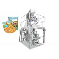 Buy cheap 500g 1kg 5kg Automatic Parched Rice Grain Packing Machine For Chemical , Food from wholesalers