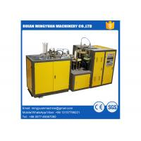 China Automatic Paper Cup Production Machine on sale