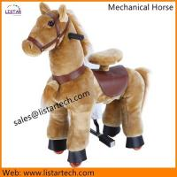 China Mechanical Horse Walking Horse Toy for sale, Kid Riding Horse Toy, Walking Horse on Wheel on sale