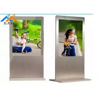 China Apple Type LCD Advertising Machine Induction Digital Signage / USB / Touch / Wifi on sale