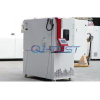 Buy cheap Floor Vertical Temperature and Humidity Alternative Climate Test Chambers Cold from wholesalers