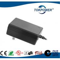 China 24W 12V 2A Universal AC DC Power Adapter Switching Power Supply Wall Mount Type wholesale