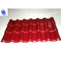 China Asa Coating 3 Layers Heat Insulation Strong Capacity 100kg Color Stable Pvc Resin Roof Sheet wholesale