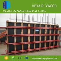 China Construction materials price list 3 - 26mm film faced shuttering plywood wholesale