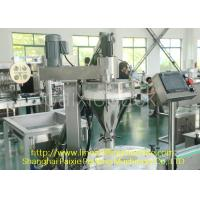 China Touch Screen Effective Powder Filling Machine Easy Maintenance wholesale
