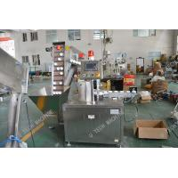 China Auto Cap Lining Machine Easy Operation Roll Liner Cutting High Efficiency wholesale
