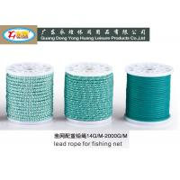 China Spool pack 60G / M -2000G lead line , lead rope for fishing nets wholesale