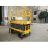 China Adjustable Manual Pushing Hydraulic Lift Platform , Hydraulic Work Platform 6m 500kg wholesale