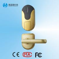 China 2016 new arrival Zinc alloy electronic locking system in hotels wholesale