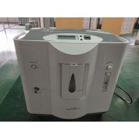 China Lcd Display Electric Oxygen Concentrator Machine Advanced Oil Free Compressor wholesale