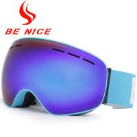 China Cool Blue Frameless Ski Goggles For Night And Day With Dual Layer Foam wholesale