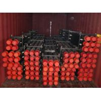 China used oil drill pipe wholesale