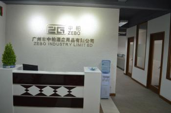 ZEBO Industry Limited
