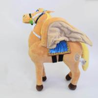 Stuffed Horse With Logo Images