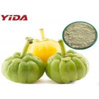 China Garcinia Combogia Hydroxycitric Acid Weight Losing Raw Materials CAS 6205 14 7 wholesale