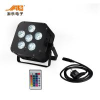 Buy cheap Wifi Battery 6x18w Rgbwa Uv 6 In 1 Wireless LED Par Cans For Wedding from wholesalers