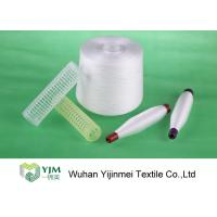 China 100% Virgin Raw Polyester Spun Yarn Ne 60/2 For Thin Fabric With Plastic Core wholesale