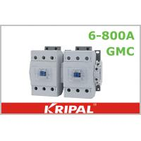 Buy cheap 2NO + 2NC Machine Interlock Reversing Contactor / 32A 40A 3 Pole Contactor from wholesalers