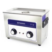 China Fully Infested Hospital Hard Steam Autoclave Machine 12 KW 19 KW 20 KW wholesale