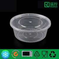 China Wholesale polypropylene plastic round food storage container with lid 300ml wholesale